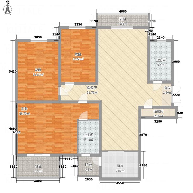 安信・城中园137.32㎡D户型3室2厅2卫1厨