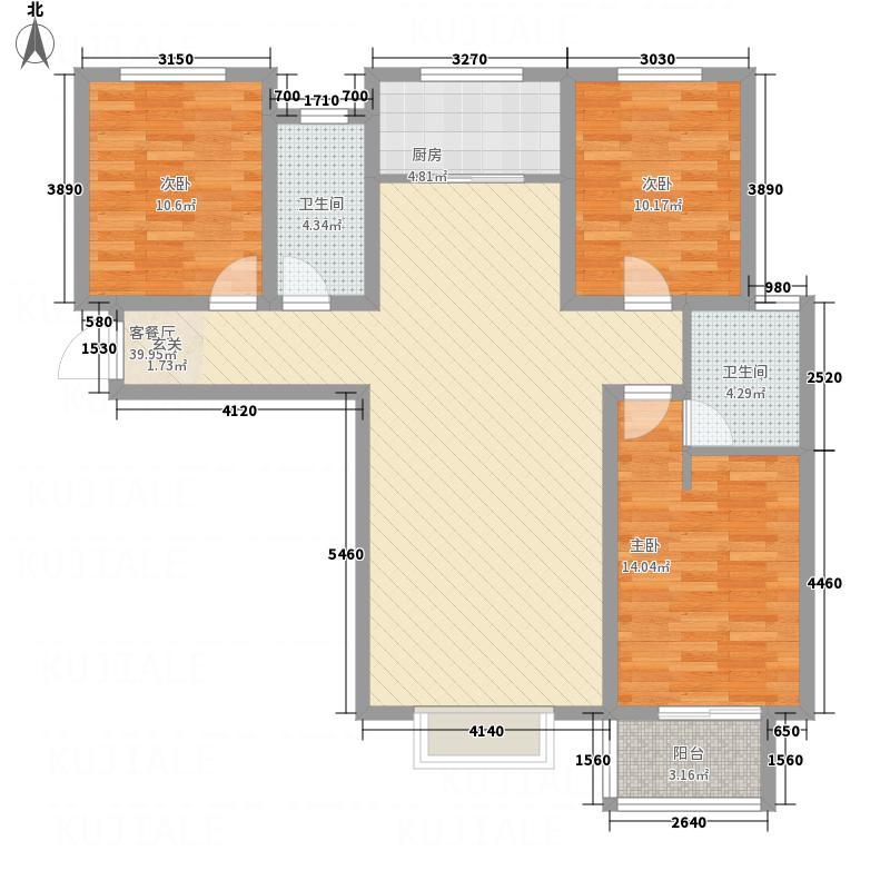 奎山锦泰城13.68㎡3号楼户型3室2厅2卫