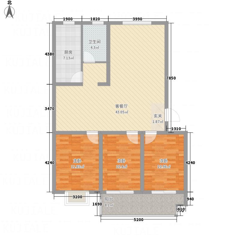 学府嘉苑116.00㎡A户型3室1厅1卫1厨