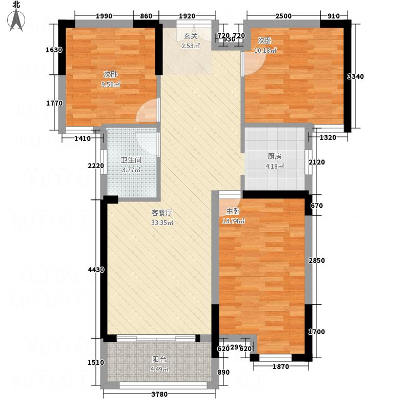 暨阳上河园二期113.00㎡A2户型3室2厅1卫1厨