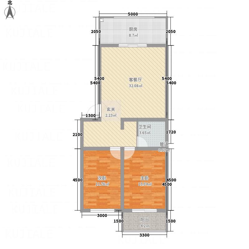 上善水苑2.50㎡户型2室1厅1卫1厨