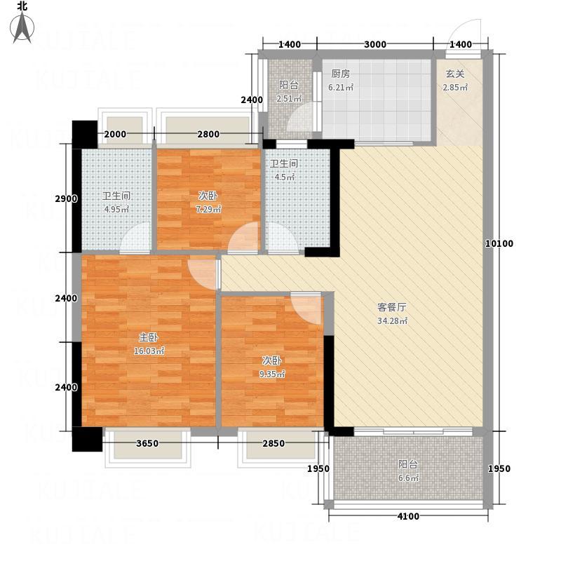 名雅新居117.55㎡P3-2B1户型3室2厅2卫1厨