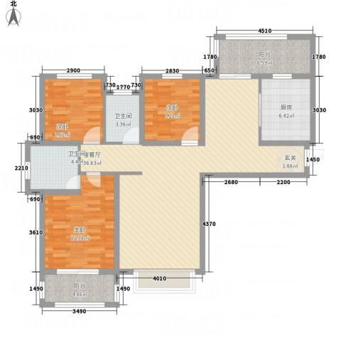 星凯国际广场3室1厅2卫1厨128.00㎡户型图