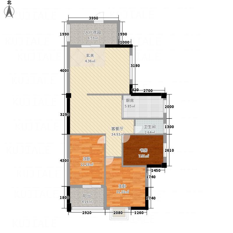 尚悦名庭33312.20㎡3户型3室2厅1卫1厨