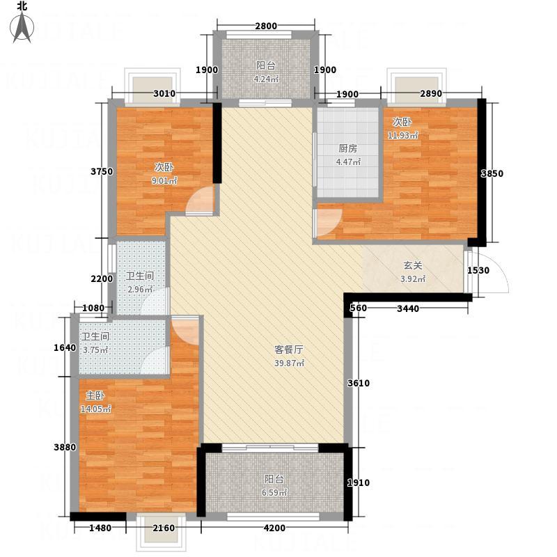 尚悦名庭323117.19㎡3户型3室2厅2卫1厨