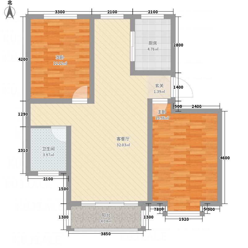 月湖荣庭2室1厅1卫1厨104.00㎡户型图