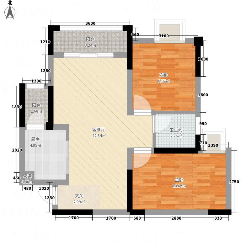 天泰紫玉叁号73.13㎡1号楼A2户型2室1厅1卫1厨
