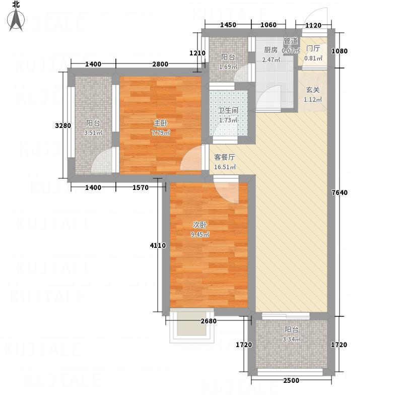 宏宇・心悦国际73.00㎡D1-户型2室2厅1卫1厨