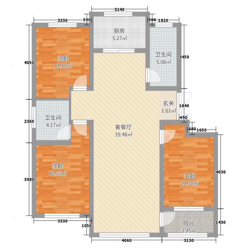 卡诺岛133.00㎡K1户型3室2厅2卫1厨