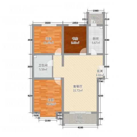 鑫鼎银河湾3室1厅1卫1厨124.00㎡户型图