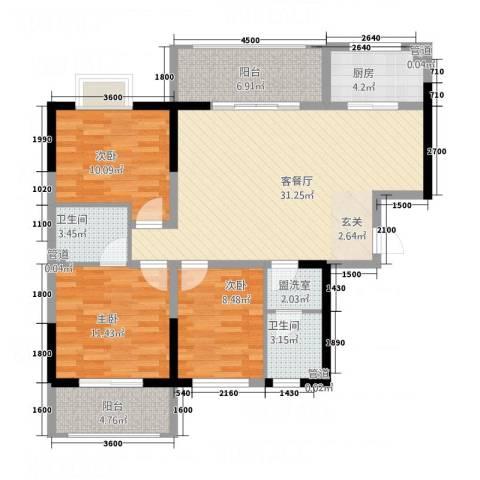 茶亭溪苑3室2厅2卫1厨123.00㎡户型图
