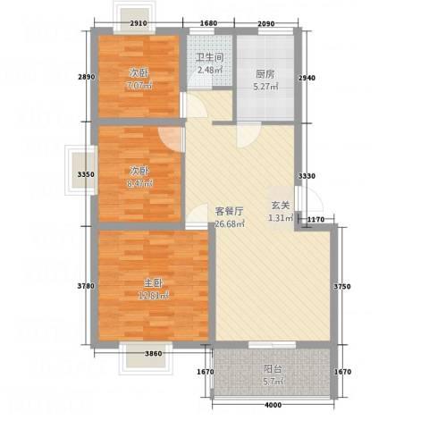 安泰・宏伟・祥和园3室1厅1卫1厨78.00㎡户型图