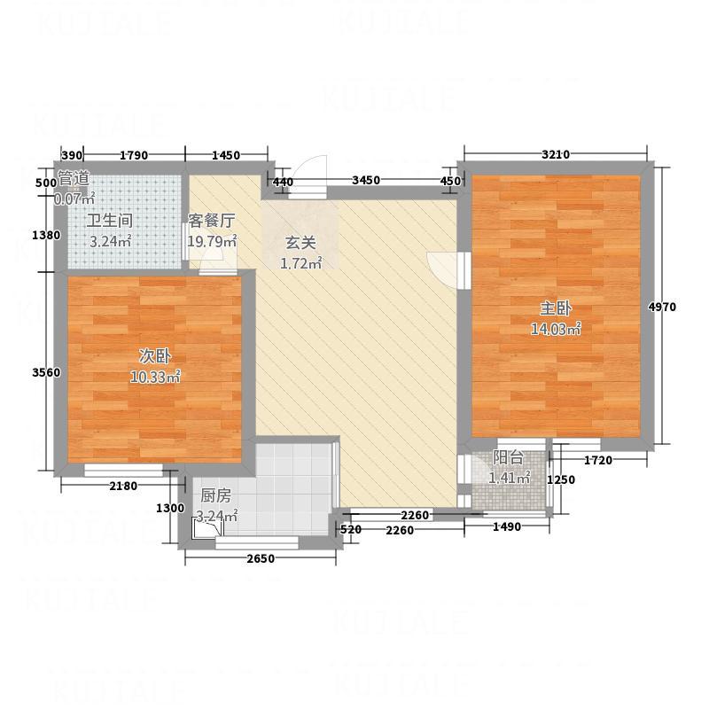 晟琳公寓75.67㎡E户型2室2厅1卫1厨