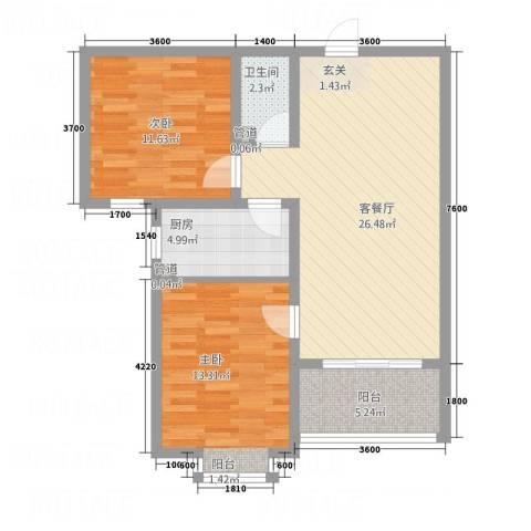 鑫鼎银河湾2室1厅1卫1厨92.00㎡户型图