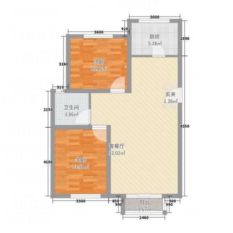 首创・象墅2室1厅1卫1厨92.00㎡户型图