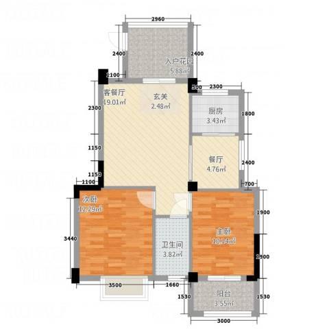 水岸书香2室2厅1卫1厨89.00㎡户型图