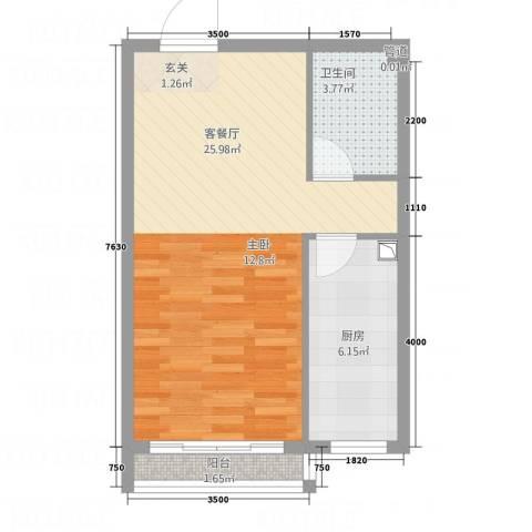 天宝国际商务酒店公寓1厅1卫1厨54.00㎡户型图