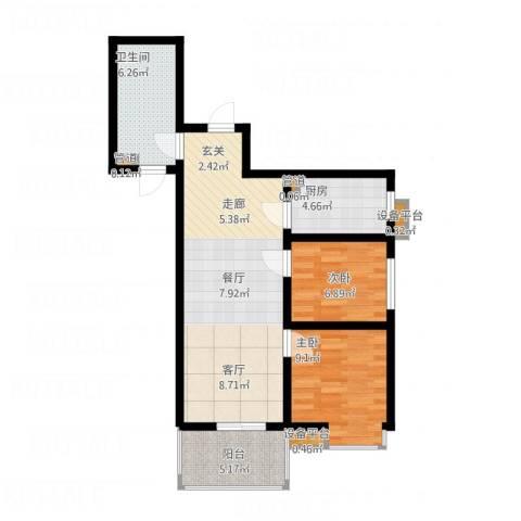 恒天第五座2室1厅5卫1厨84.00㎡户型图