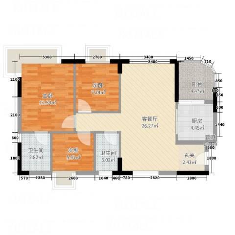 海逸华庭3室1厅2卫1厨67.37㎡户型图