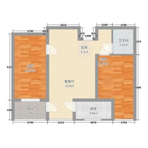 海纳・现代城二期2室1厅1卫1厨83.00㎡户型图