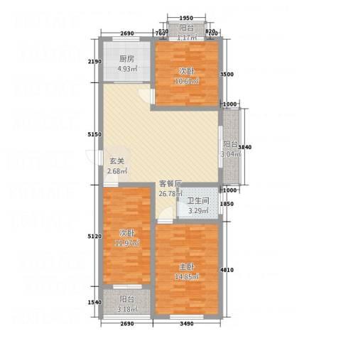 海纳・现代城二期3室1厅1卫1厨114.00㎡户型图