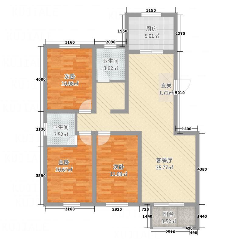 米兰花园122.70㎡C户型3室2厅2卫1厨
