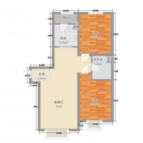 环球金融中心2室1厅1卫1厨97.00㎡户型图