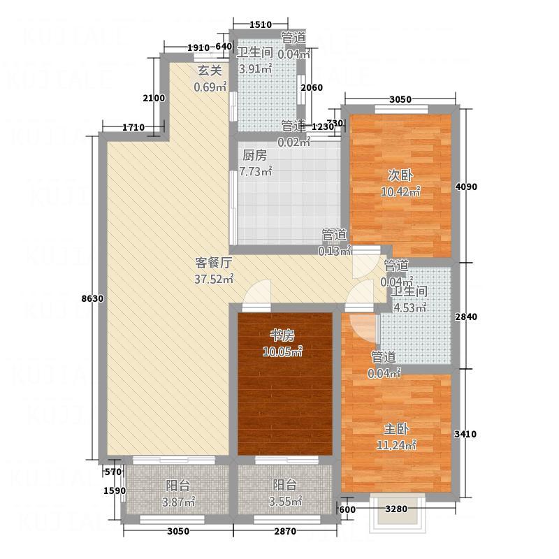 中达・名门世家136.00㎡C户型3室2厅2卫