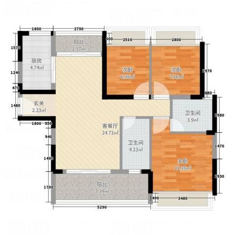 永福翰林苑3室1厅2卫1厨72.27㎡户型图