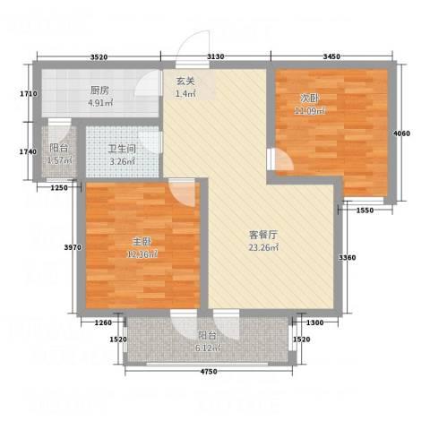 世茂锦江城2室1厅1卫1厨62.56㎡户型图