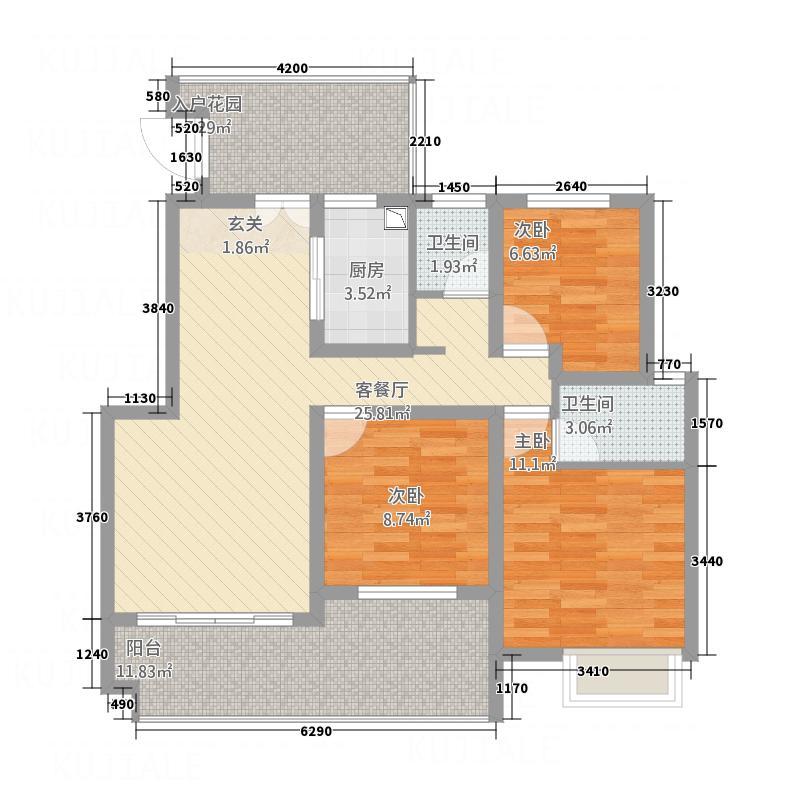 涿鹿中原116.54㎡洋房户型3室2厅2卫1厨