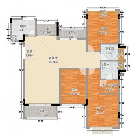 中航城3室1厅2卫1厨141.00㎡户型图