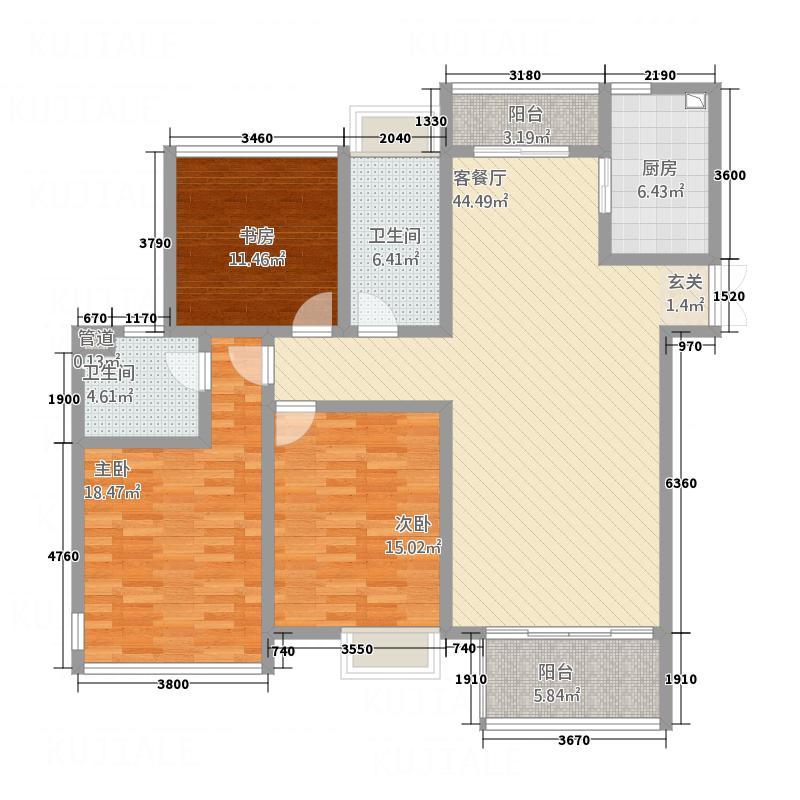天润园133.00㎡3c户型3室2厅2卫1厨