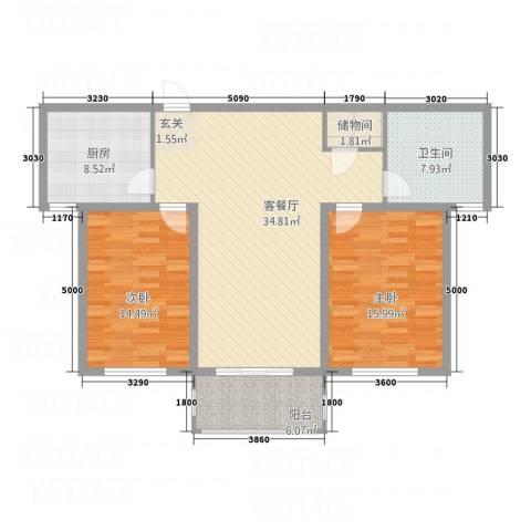 锦绣华城2室1厅1卫1厨131.00㎡户型图