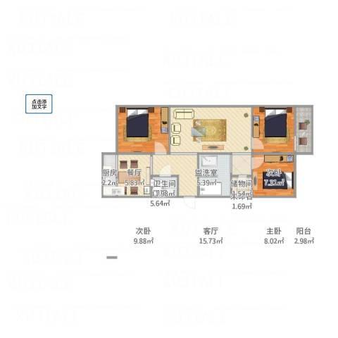 西苑翠景园3室3厅1卫1厨94.00㎡户型图