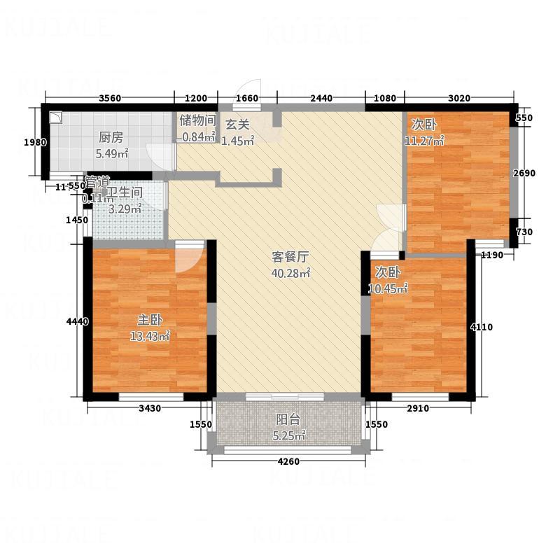 凯润花园128.75㎡三标段5#-B户型3室2厅1卫1厨