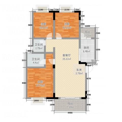 瑞阳领域3室1厅2卫1厨118.00㎡户型图