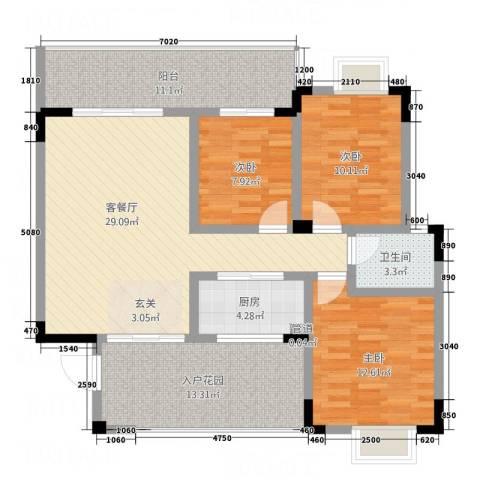 瑞阳领域3室1厅1卫1厨91.77㎡户型图