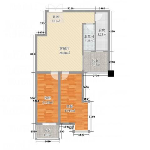 都市花园2室1厅1卫1厨71.74㎡户型图