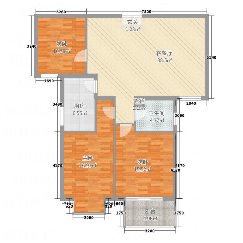 嘉誉商贸城135.50㎡A1-2户型3室2厅1卫1厨