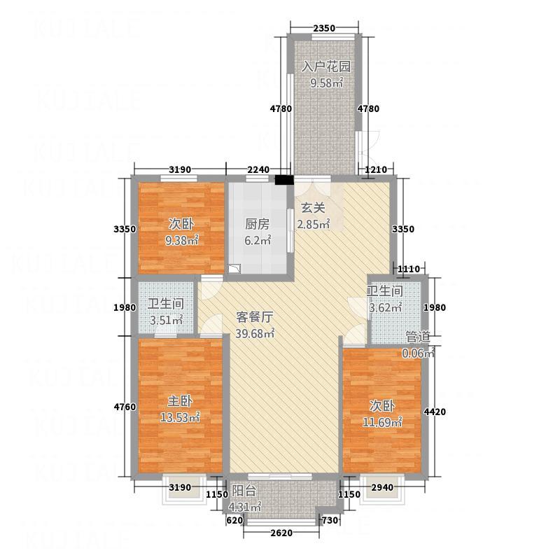 富尔沃・财富广场143.85㎡4#/6#A户型3室2厅2卫1厨