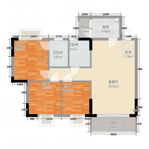 天虹・幸福里3室1厅2卫1厨74.56㎡户型图