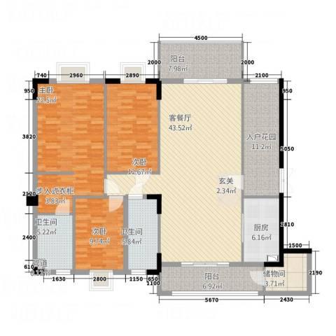 天虹・幸福里3室1厅2卫1厨135.57㎡户型图