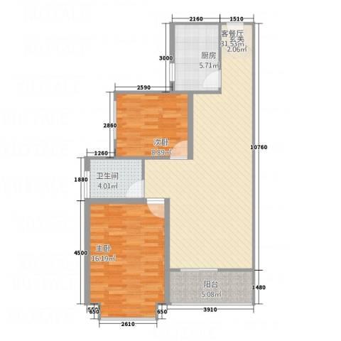 风尚馨筑2室1厅1卫1厨71.41㎡户型图