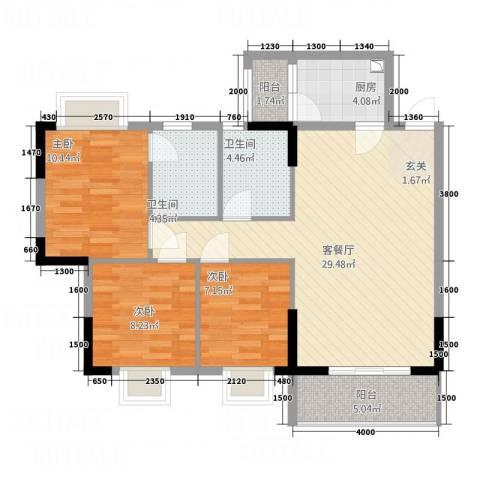 天虹・幸福里3室1厅2卫1厨74.68㎡户型图