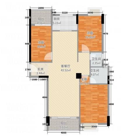 天和豪庭3室1厅2卫1厨124.00㎡户型图