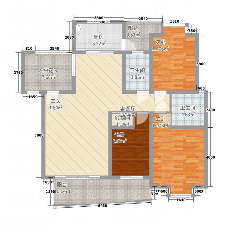 书香雅舍127.60㎡A户型3室2厅2卫1厨
