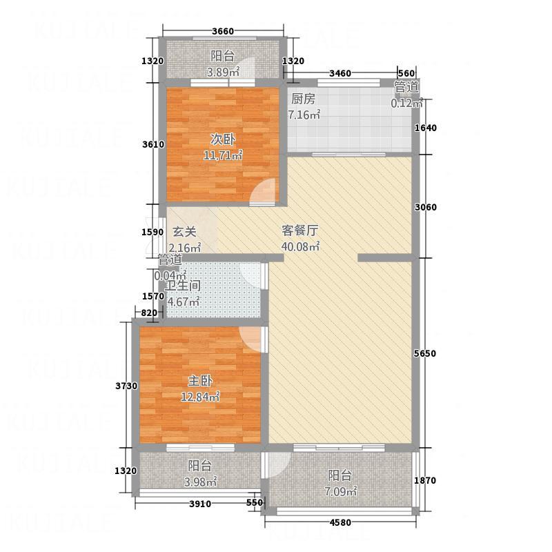 世方南华嘉园131.24㎡7C3面积方户型2室2厅1卫1厨