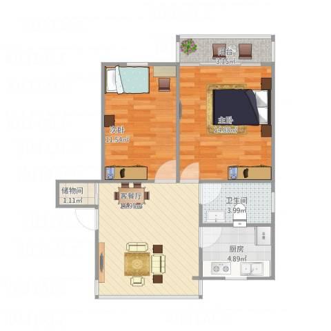 十五家园2室1厅1卫1厨75.00㎡户型图