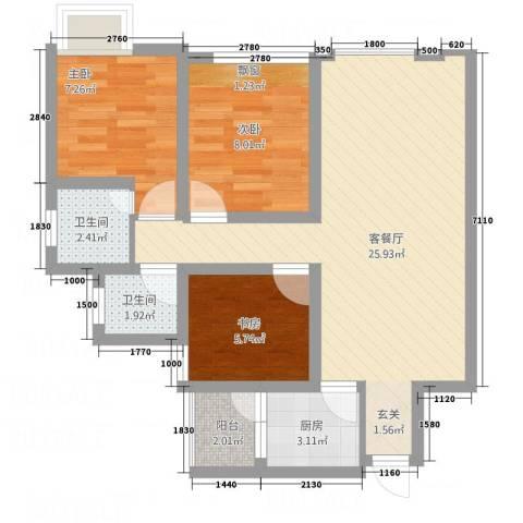 皇庭国际1号3室1厅2卫1厨83.00㎡户型图